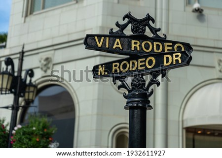 Beverly Hills Rodeo Drive Sign Stockfoto ©