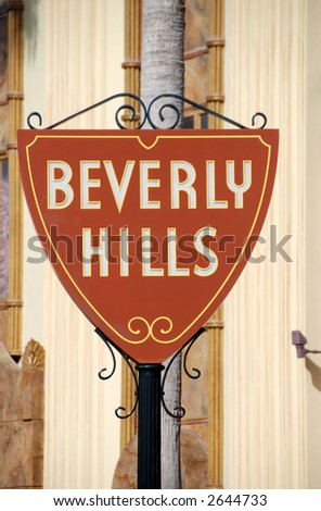 Beverly Hills welcome sign (Americana)