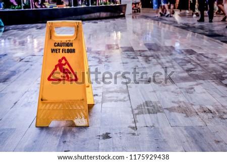 Beware of slippery