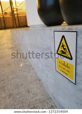 Beware of slippery floors