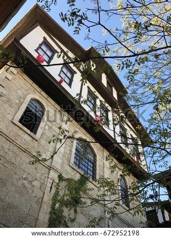 Beypazari, Ankara, Turkey May, 2017. Old House, Live Museum. (TR- Eski Ev, Yasayan Muze)