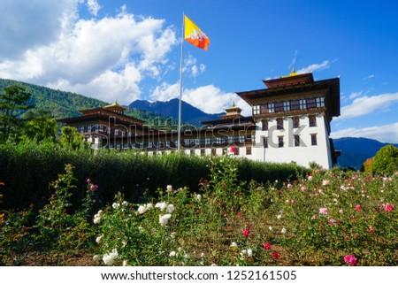Bhutan 2018 Thimpuh #1252161505