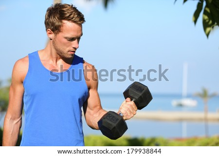 Curling Training Exercises Bicep Curl Weight Training