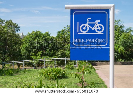 Bicycle parking sign close-up. Signs and symbols #636811078