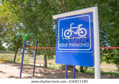 Bicycle parking sign close-up. Signs and symbols #636811180