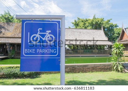 Bicycle parking sign close-up. Signs and symbols #636811183