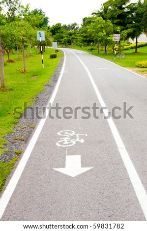 Bicycle path in the park, bangkok