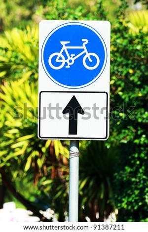 bicycle sign in the park