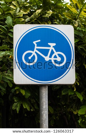 Bicycle way sign in the park