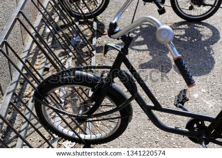 Bicycle - wheeled vehicle #1341220574