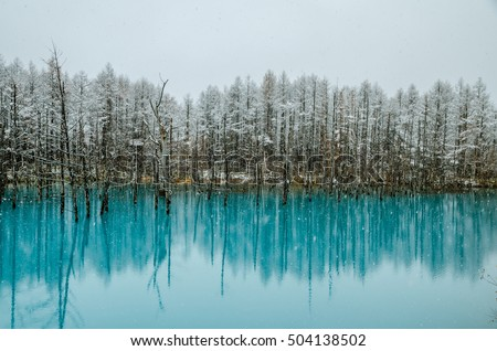 biei blue pond  the most...