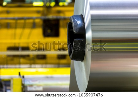 Big aluminum coils. Modern machine for Aluminum line production, Business and Industrial concept - Shutterstock ID 1055907476