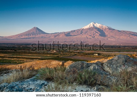 Big and little Ararat mountain during dramatic sunrise, symbol of Armenia.