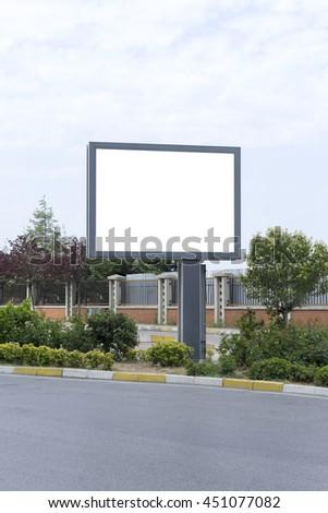 Big blank horizontal billboard on the city street - Shutterstock ID 451077082