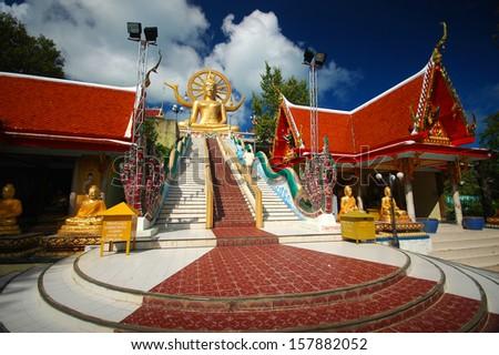 Big Buddha Temple in Koh Samui, Thailand #157882052