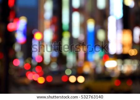Big city lights - defocused Tokyo, Japan. Blurred night neons.