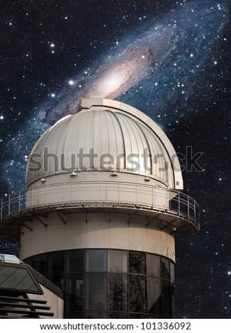 Big dome of astronomical scientific observatory