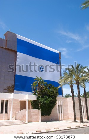 big flag of Israel on a building