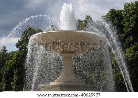 [Obrazek: stock-photo-big-fountain-in-the-park-40625977.jpg]