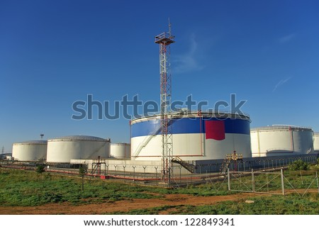 Big fuel storage tanks