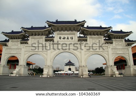 Big gate and monument of Chang Kai-Sek in Taipei, Taiwan
