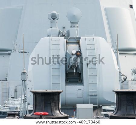 big gun cannon on the warship
