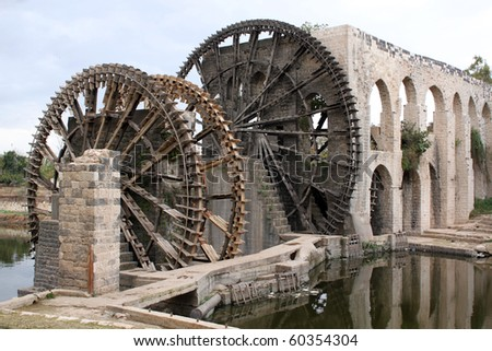 Big old noria on the river in Hama, Syria