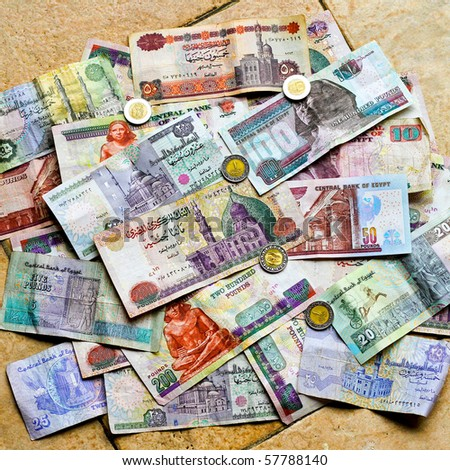 Big pile of colorful Egyptian pounds banknote