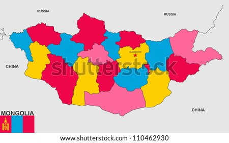 big size political map of mongolia with flag
