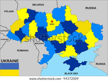 big size political map of ukraine with flag