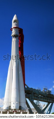 Big space rocket  at launching platform