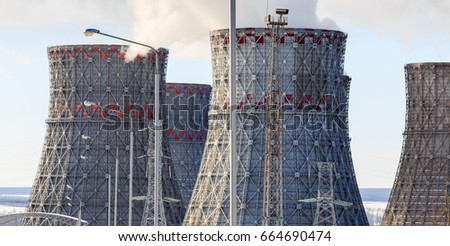 Big towers of Nuclear Power Plant or NPP factory