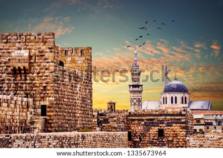 big umayyad Mosque of Damascus Syria   Stockfoto ©