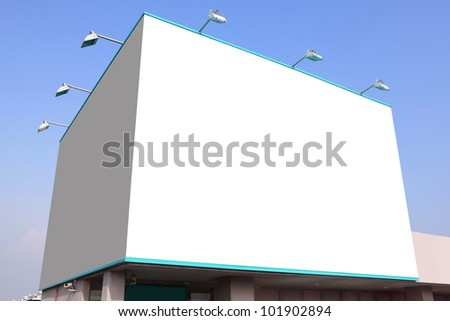big white blank billboard with blue sky background