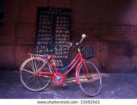 Bike in a hutong of Beijing