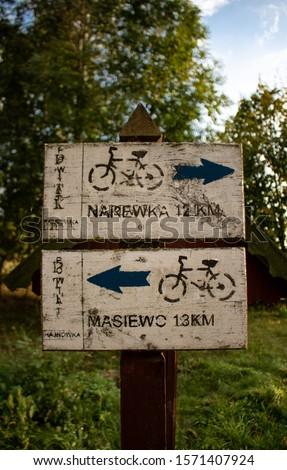 Bike route sign in Siemianowka Zdjęcia stock ©