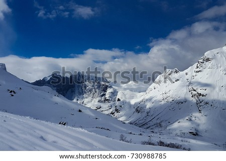 Bike tour and Ski tour to the top of Hurrungen in Norway #730988785