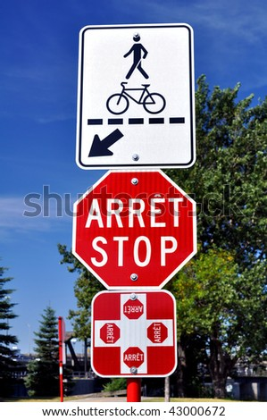 Bilingual English French stop and pedestrian crossing sign - stock photo