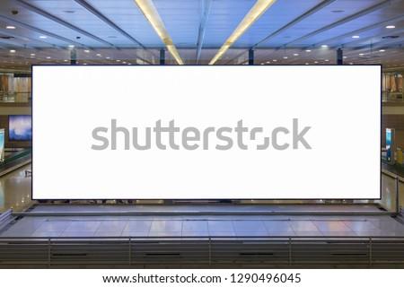 Billboard Big Rectangular White Mockup at the Airport Underground