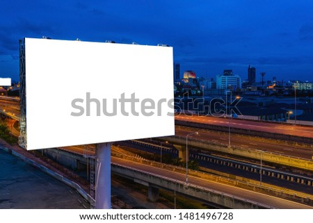 billboard blank for outdoor advertising poster or blank billboard at night time for advertisement