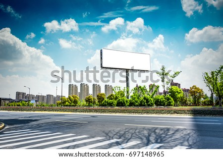 billboard blank for outdoor advertising poster or blank billboard at night time for advertisement. street light - Shutterstock ID 697148965