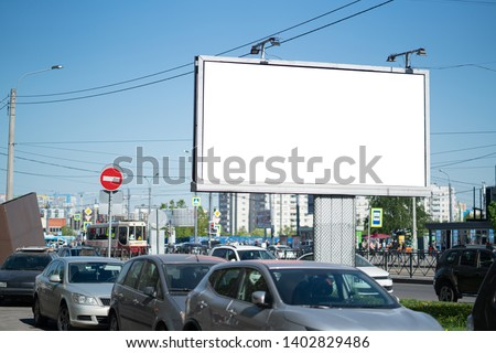 Billboard canvas mock up in city background