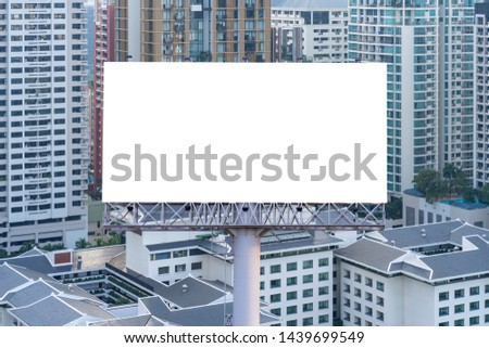 billboard or advertising poster on building for advertisement concept background.