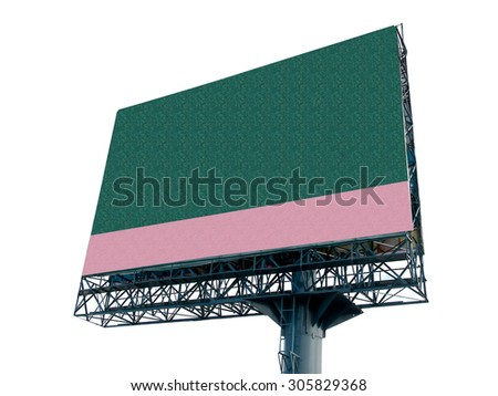 Billboards, steel frame, connected by a large panel.