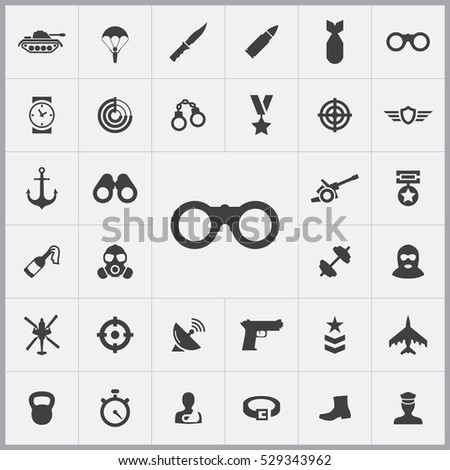 binoculars icon. army icons universal set for web and mobile
