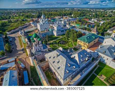 Bird-eye view of Gorgeous Rostov the Great Kremlin, Part of Russia Golden Ring Historical Heritage