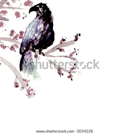 Bird in Corner Design