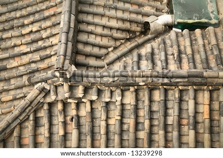 Bird's Eye View of Ancient Traditional Korean Roof Tiles