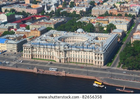 Birdseye view of the Academy of Arts building in Saint Petersburg, Russia - stock photo