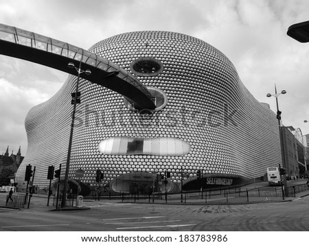 BIRMINGHAM, ENGLAND, UK - SEPTEMBER 23, 2011: The new Bull Ring shopping centre was designed by Future Systems architects for Selfridges, following an organic form inspired by the Fibonacci sequence